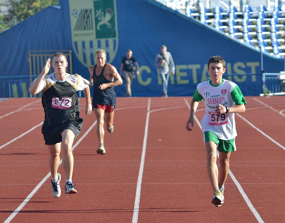 Харьковский марафон 2012 - 29