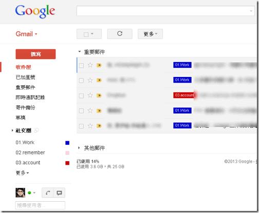 gmail GTD-01