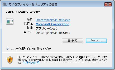 NM34_x86-02