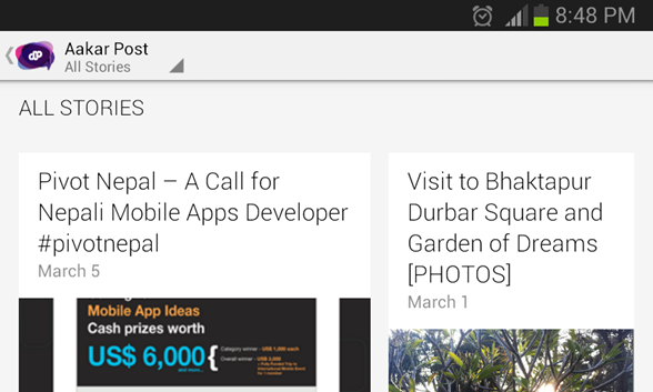 aakar-post-in-google-currents