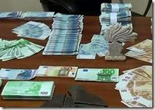 Napoli Group stampava anche banconote da 300 euro