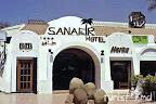 Sanafir Hotel