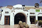 Фото 1 Sanafir Hotel