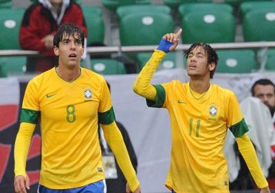 Brasil vs Japón