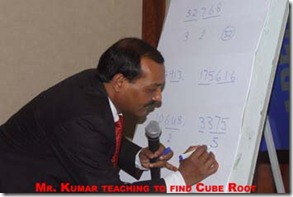 Magical Methods Training - Mr Pradeep Kumar teaching to find cube roots