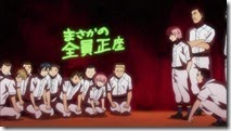 Diamond no Ace - 73 -8