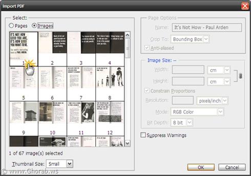 pdf-photoshop