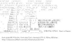 [AA]Hinamatsuri