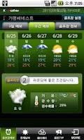 Screenshot of 골프장 날씨
