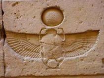 scarabstele