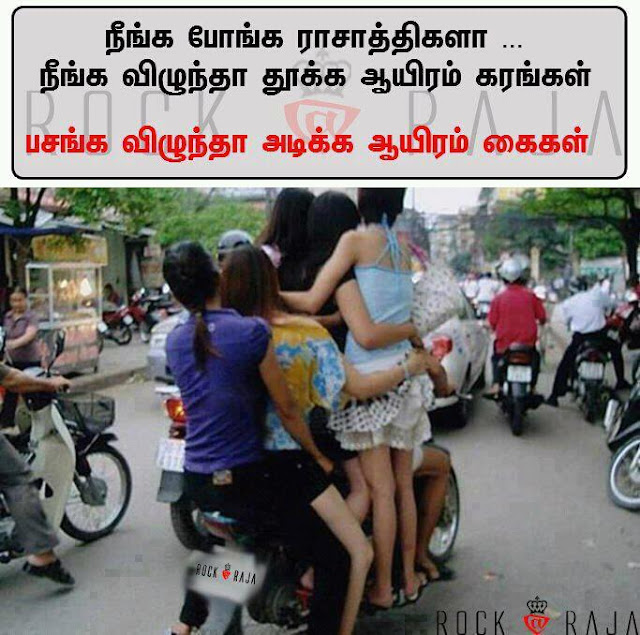Free Download Tamil Funny Pictures Customer Reaction HD Wallpaper