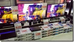 EDnything_Big Brand Sale Part 2 43
