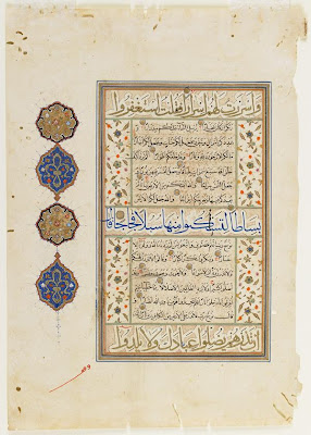 Folio from a Koran | Origin:  Turkey | Period: 2nd half of 16th century  Ottoman period | Details:  Not Available | Type: Opaque watercolor, ink and gold on paper | Size: H: 35.6  W: 25.7  cm | Museum Code: S1986.367 | Photograph and description taken from Freer and the Sackler (Smithsonian) Museums.