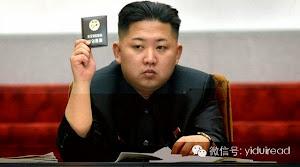 联合国人权理事会能把朝鲜怎么样?