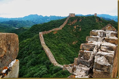 Great Wall 050