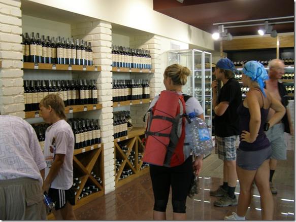 Центр культури вина