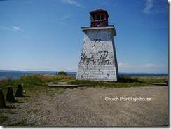 Church Point Lighthouse