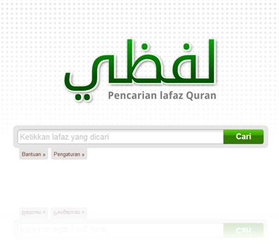 lafdzi-pencarian lafadz al quran