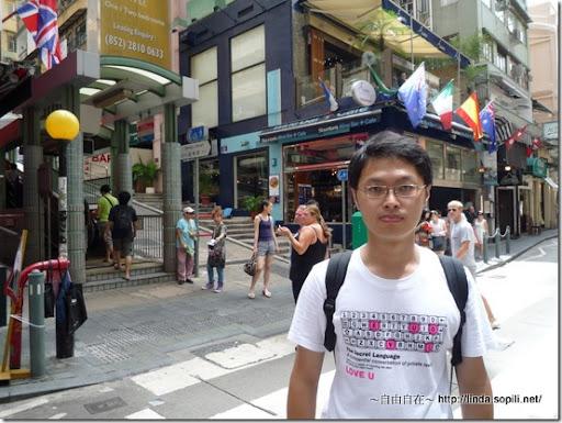 香港-蘇豪區