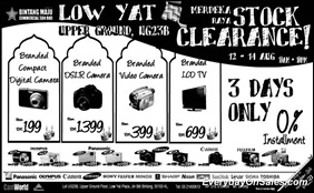Low-Yat-CamWorld-Stock-Clearance-2011-EverydayOnSales-Warehouse-Sale-Promotion-Deal-Discount