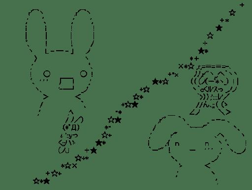 彦星ウサギと織姫ウサギ
