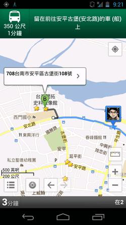 taiwan travel-01