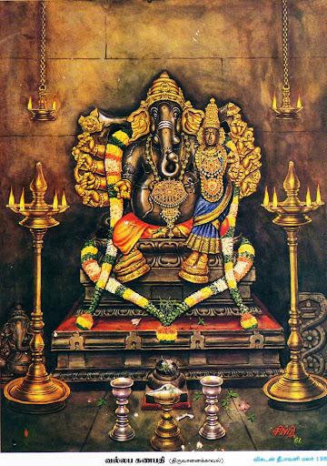 http://lh6.ggpht.com/-wDX2zv1OraY/SGebLMZSq9I/AAAAAAAAACA/2YgfYr25h2Y/Thiruvanaika-VallabhaGanapathil.jpg