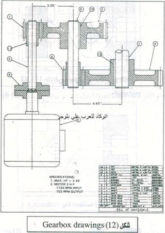 autocad-91_03