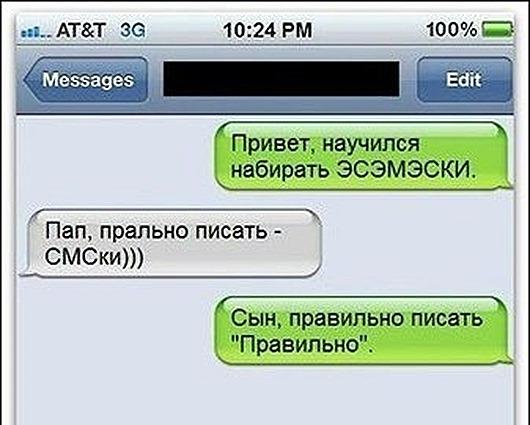 sms-02