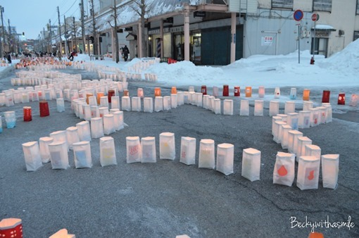 2013-02-16 2013-02-16 Takikawa Latern Festival 007