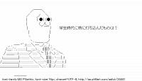 TwitAA 2013-11-14 01:12:10