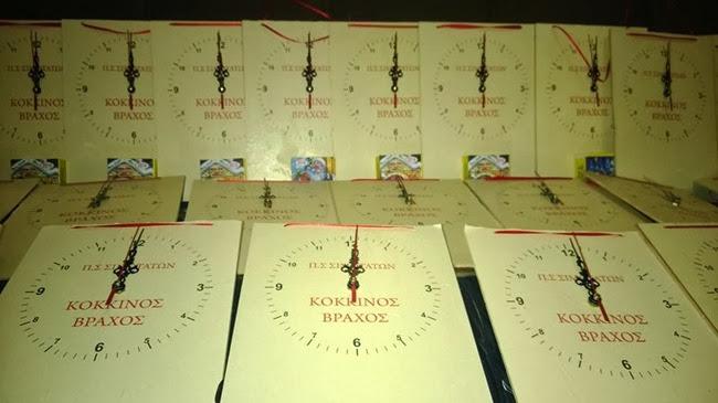 Ετοιμάζουν τα ημερολόγια στα Σιμωτάτα