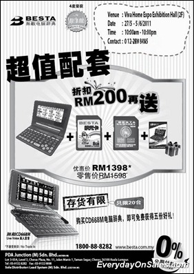 Besta-Sale-Cheras-B-2011-EverydayOnSales-Warehouse-Sale-Promotion-Deal-Discount