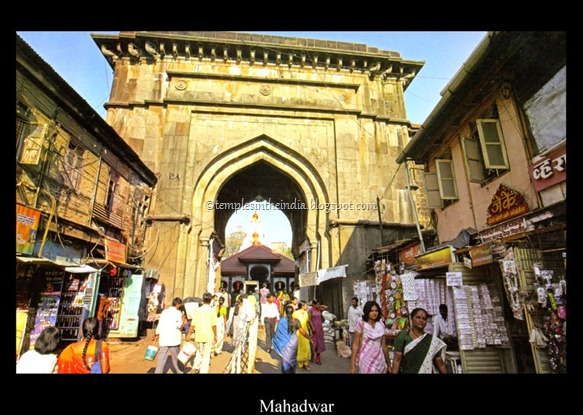 Mahadwar_mahalakshmi temple_kolhapur