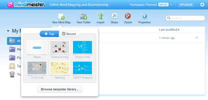 สร้าง Mind map บน Google chrome
