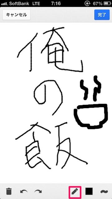 IMG_0698.jpg