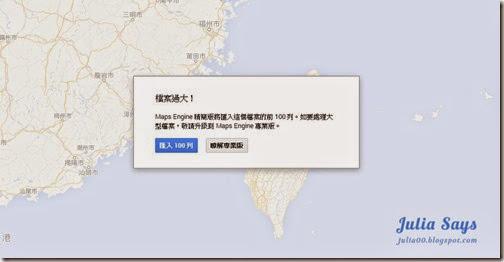googlemapslite01