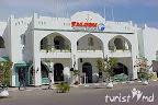 Фото 1 Diar Naama Hotels ex. Falcon El Diar