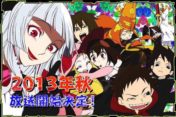 Anunciado Anime de Kyousogiga