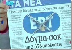 Fecho da TV pública grega - insólito em democracia.Jun.2013