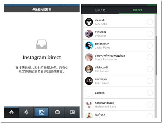 instagramdirect01