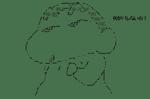 野原しんのすけ (クレヨンしんちゃん)