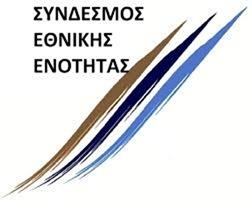 ΣΕΕ: 78η Διεθνής Έκθεσης Θεσσαλονίκης