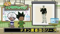 [HorribleSubs] Hunter X Hunter - 45 [720p].mkv_snapshot_23.12_[2012.09.01_22.32.22]