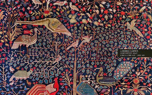 A Heriz Carpet. Northwest Iran. Circa 1308 AH / 1890 AD.