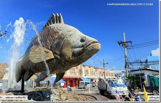 ปลา เจ