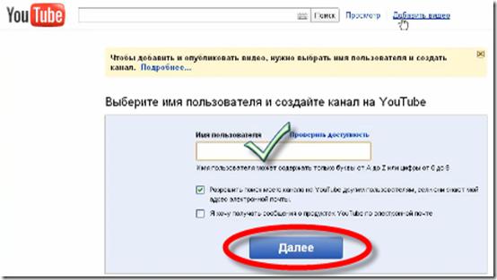kak-vstavit-video-05 вставить видео - шаг 5