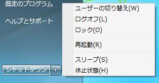 start_7_5