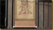 Lukisan Dewi Kwan im - bawah