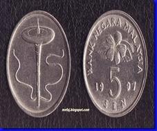 5 sen 1997